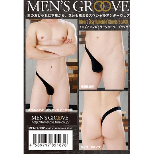 Mens Groove Asymmetric Shorts Black