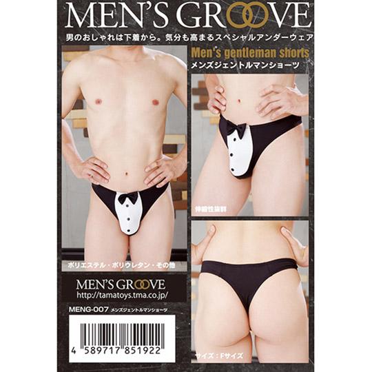 Mens Groove Gentleman Shorts