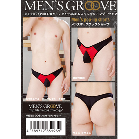 Mens Groove Pop-Up Shorts