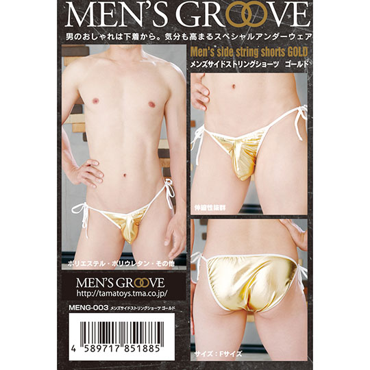 Mens Groove Side String Shorts Gold