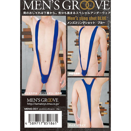 Mens Groove Mens Slingshot Blue Mankini