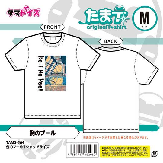 Rei no Pool Japanese Porn Swimming Pool T-Shirt