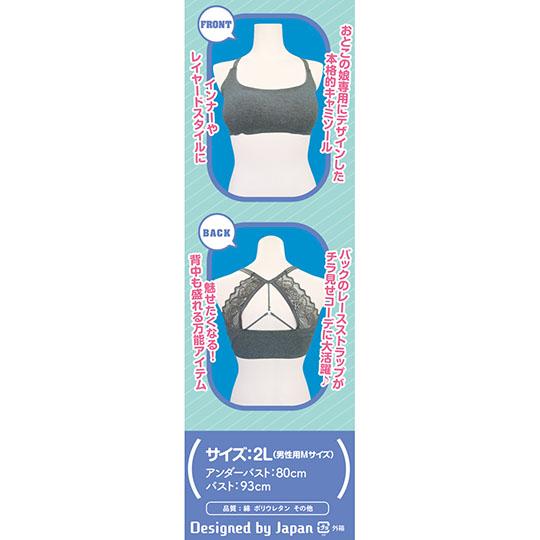 Ribbed Crop Top Camisole for Otoko no Ko
