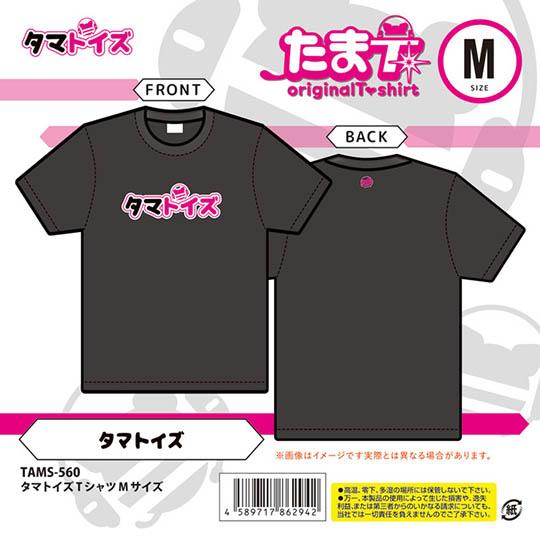 Tama Toys T-Shirt