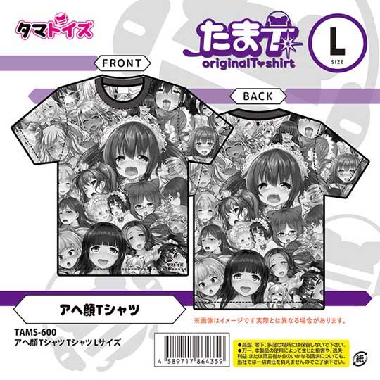 Ahegao Sex Face T-Shirt