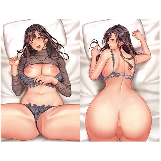 Insert Body Pillow Cover 24 Curvy Rich Girl