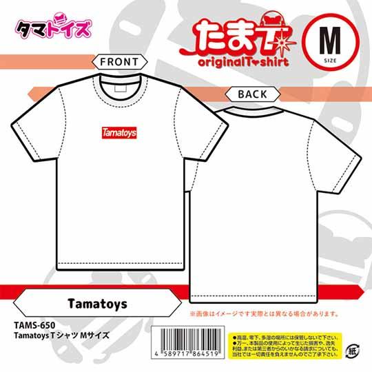 Tama Toys Logo T-Shirt