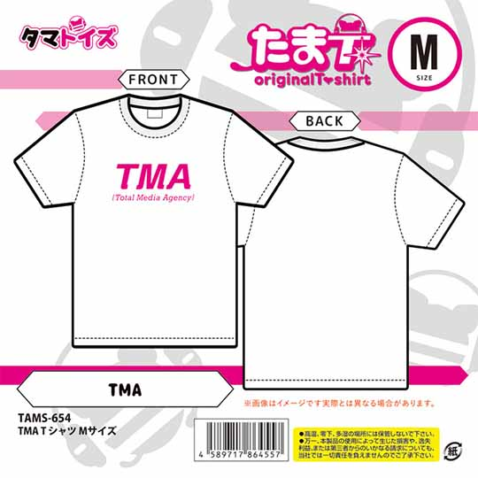 TMA Total Media Agency T-Shirt