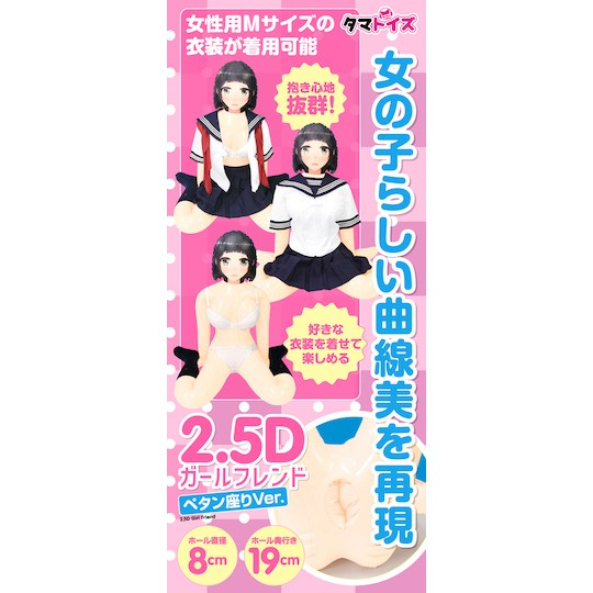 2.5D Girlfriend Sex Doll Sitting Version