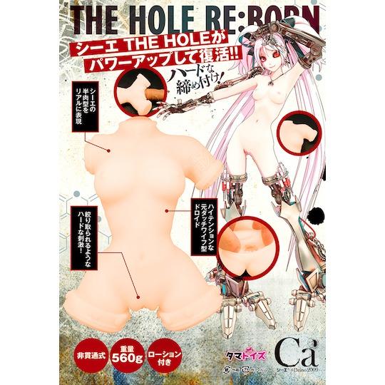 Ca Calcium Shiie The Hole Re:born