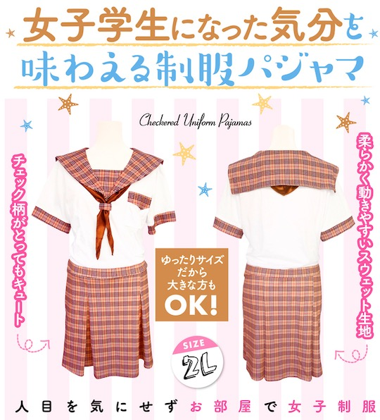 Checkered Uniform Pajamas for Otoko no Ko Crossdressers