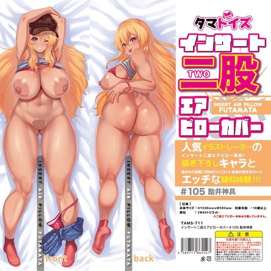 Insert Air Pillow Futamata Cover 105 Thunder-Thighs Babe
