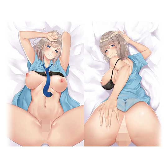 Insert Body Pillow Cover 30 Happy Horny Schoolgirl
