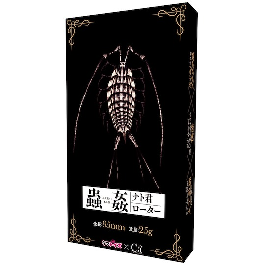 Mushi Kan Isopod Sex Vibrator
