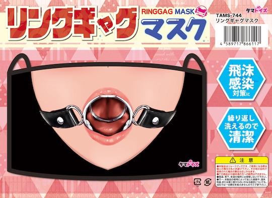 Ring Gag Face Mask