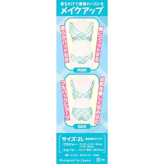 Seamless Check Bra and Panties for Otoko no Ko