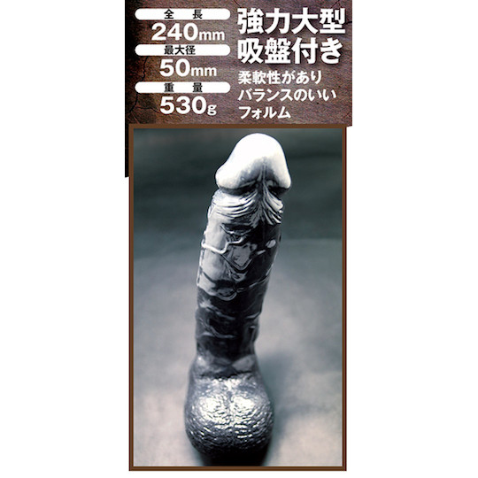 Black Large Dildo