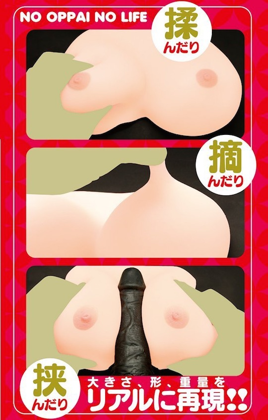 Oppai Massage Breasts Paizuri Toy