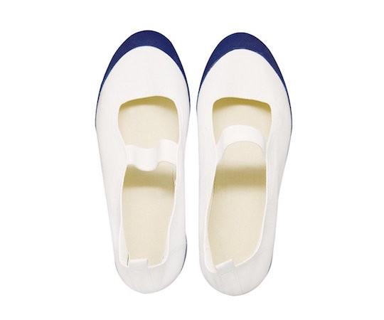 Otoko no Ko School Slippers