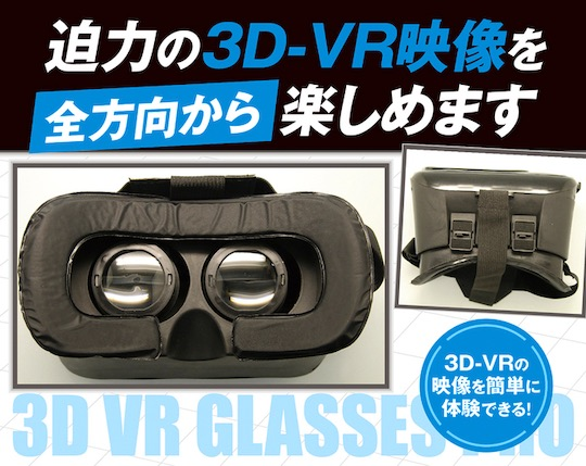 3D VR Glasses Pro
