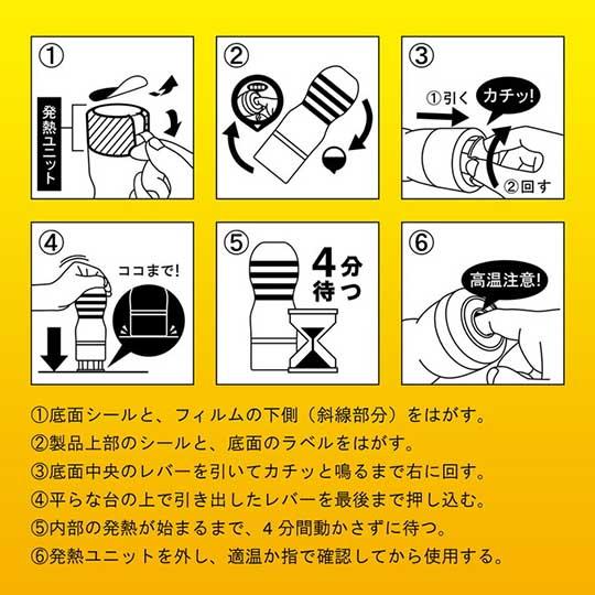 Hot Tenga Original Vacuum Cup