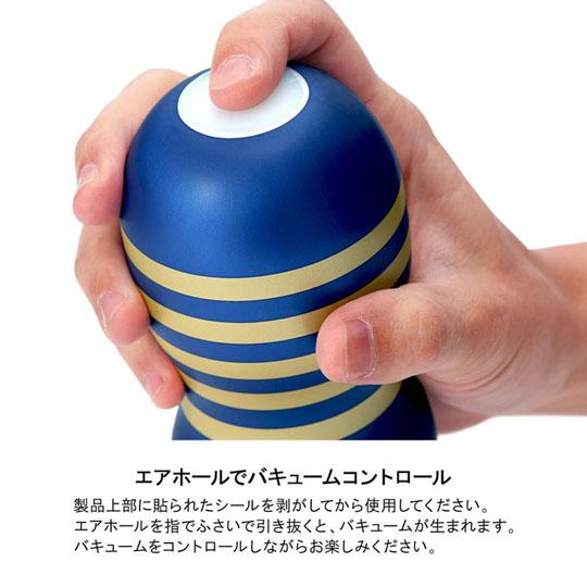 Premium Tenga Air Cushion Cup