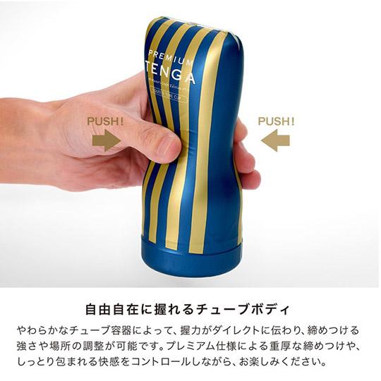 Premium Tenga Squeeze Tube Cup