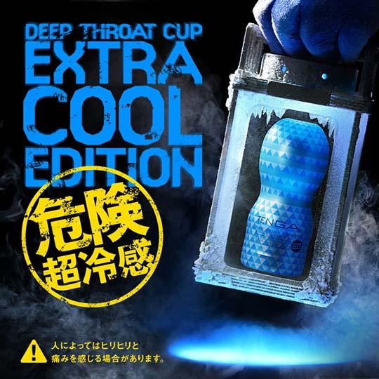 Tenga Deep Throat Cup Extra Cool Edition