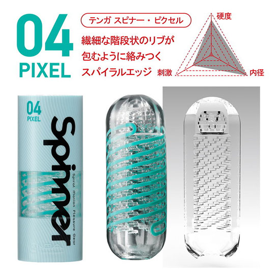 Tenga Spinner New Versions