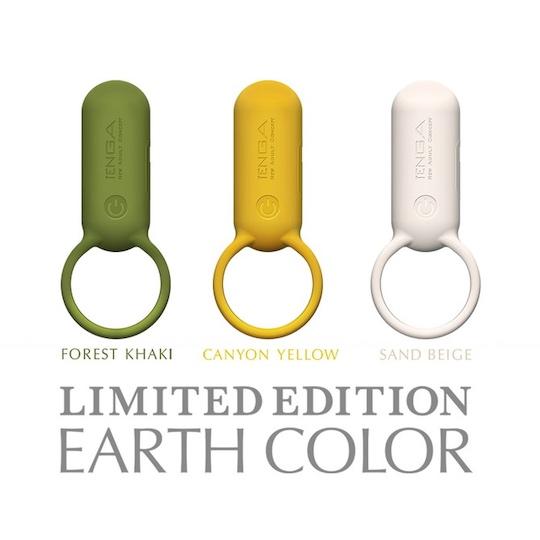 Tenga SVR Smart Vibe Ring (Earth Colors)