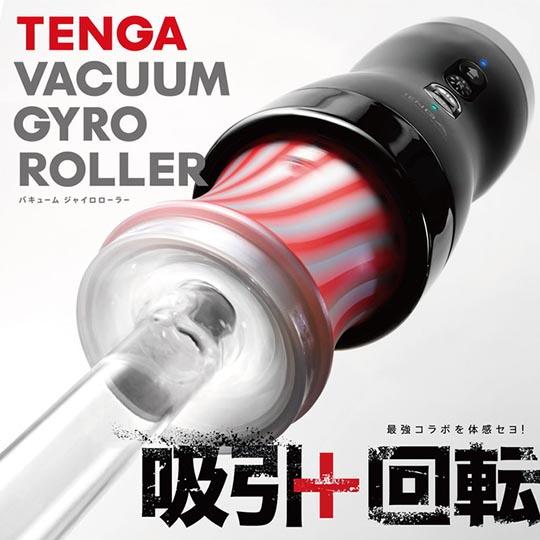 Tenga Vacuum Gyro Roller
