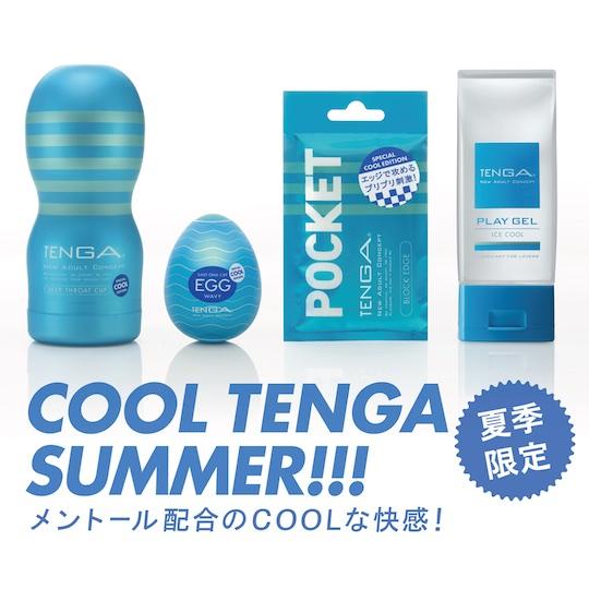 Tenga Cooling Summer Adult Toys Set