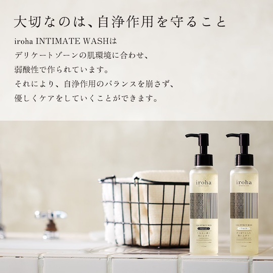 Tenga Iroha Intimate Wash Sensual Body Gel