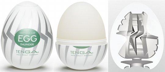 Tenga Egg Season 3 Set