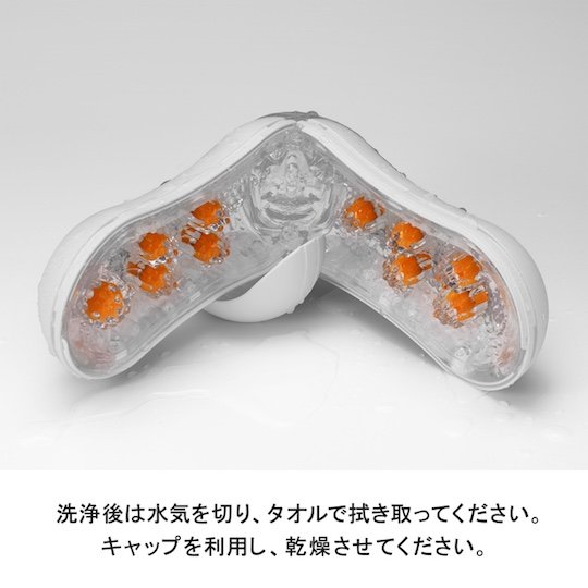 Tenga Flip Orb Orange Crash