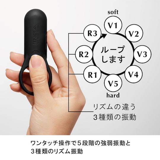 Tenga SVR Plus Smart Vibe Ring