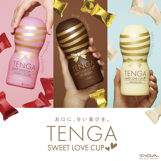 Tenga Sweet Love Cup