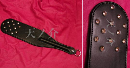 Leather Spanking Paddle