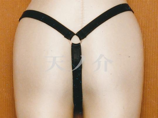 Leather Golden Shower Panties