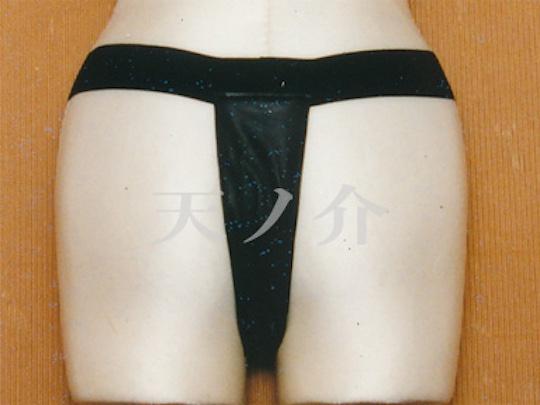Womens Leather Fundoshi