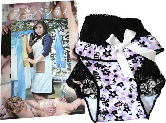 Housewife Panties Kana Mochizuki Smell Underwear