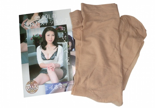 MILF Office Lady Kyoko Misaki Smell Stockings