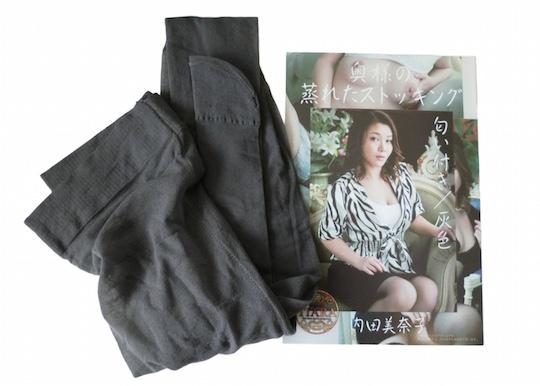 Minako Uchida MILF Smell Stockings