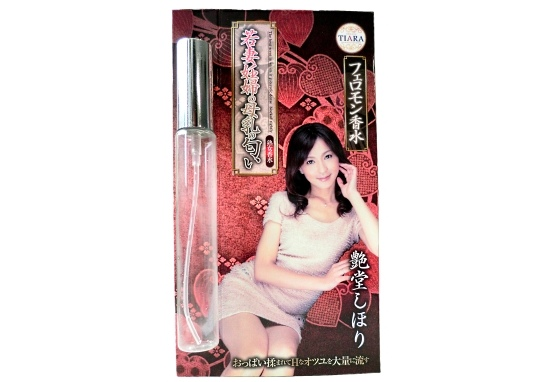 Shihori Endo Pregnant Young Wife Smell Perfume