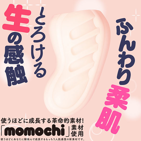 Hon-Mono Real Thing Onahole