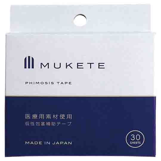 Mukete Phimosis Tape (Pack of 30)