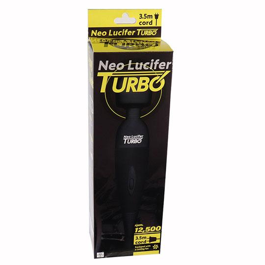 Neo Lucifer Turbo Denma Vibrator