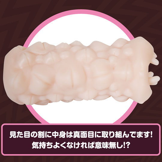 Project Kimoi Onaho Vol. 1 The Ugly One That Squeezes Everything