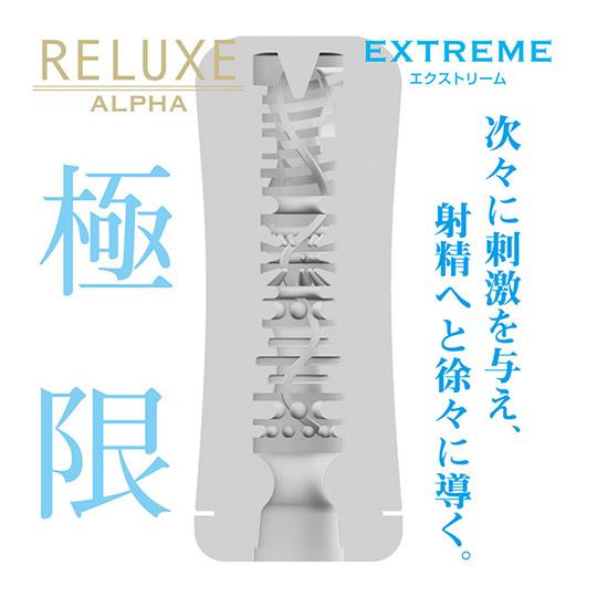 Reluxe Alpha Onacup