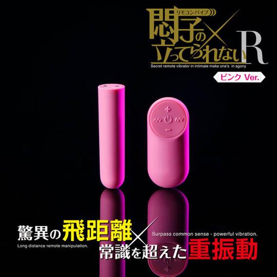 Moeko Immobilizing Pleasure R Vibrator Pink